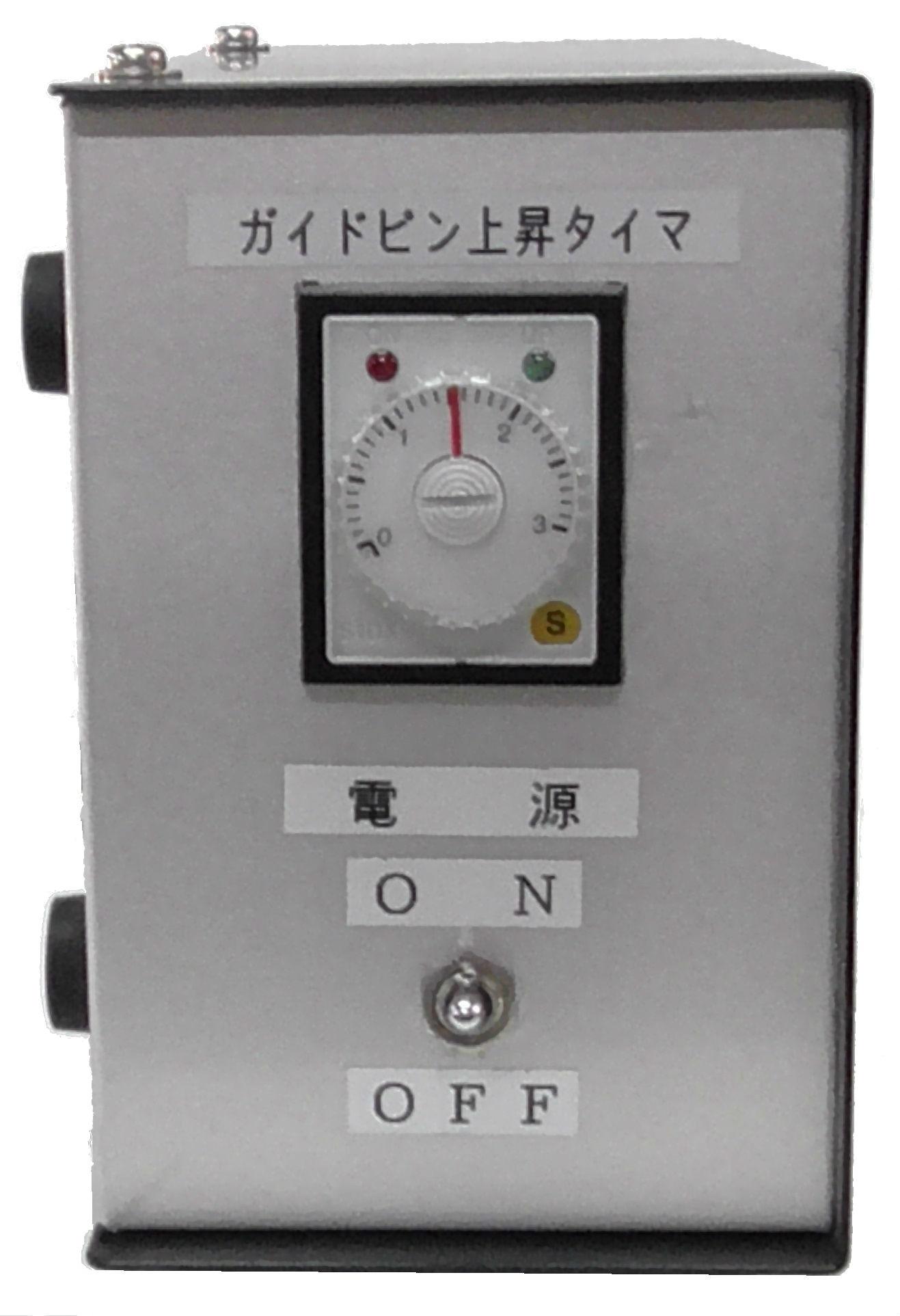 ぴん之助_制御Box