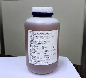 スパッター付着防止剤Liquid X